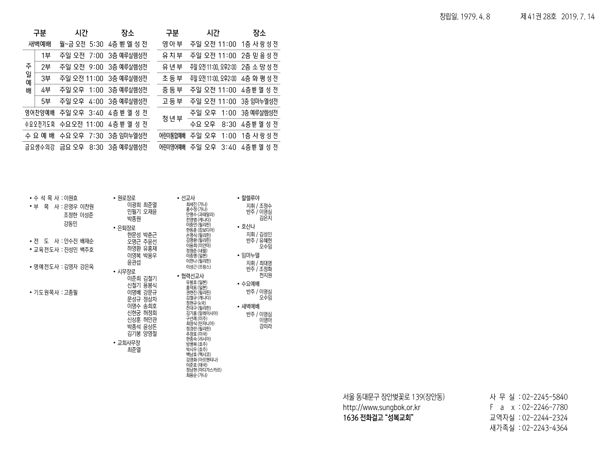 2354e424e2def5264e9a356dbc0f7bc0.jpg