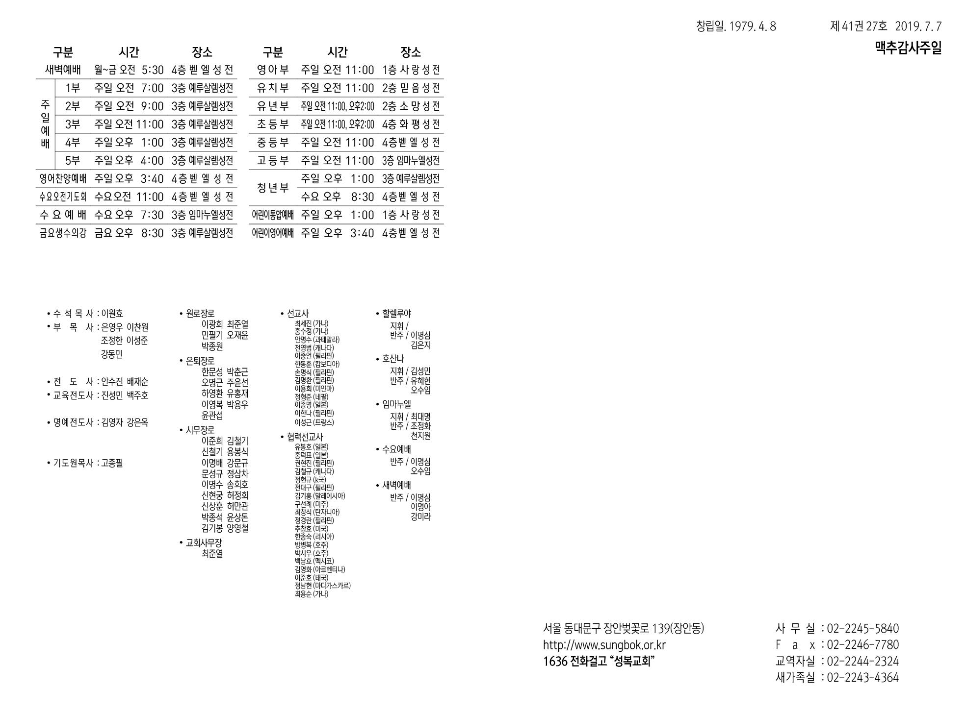 b130c3d22994712b040dbb4bd5ce5ee9.jpg
