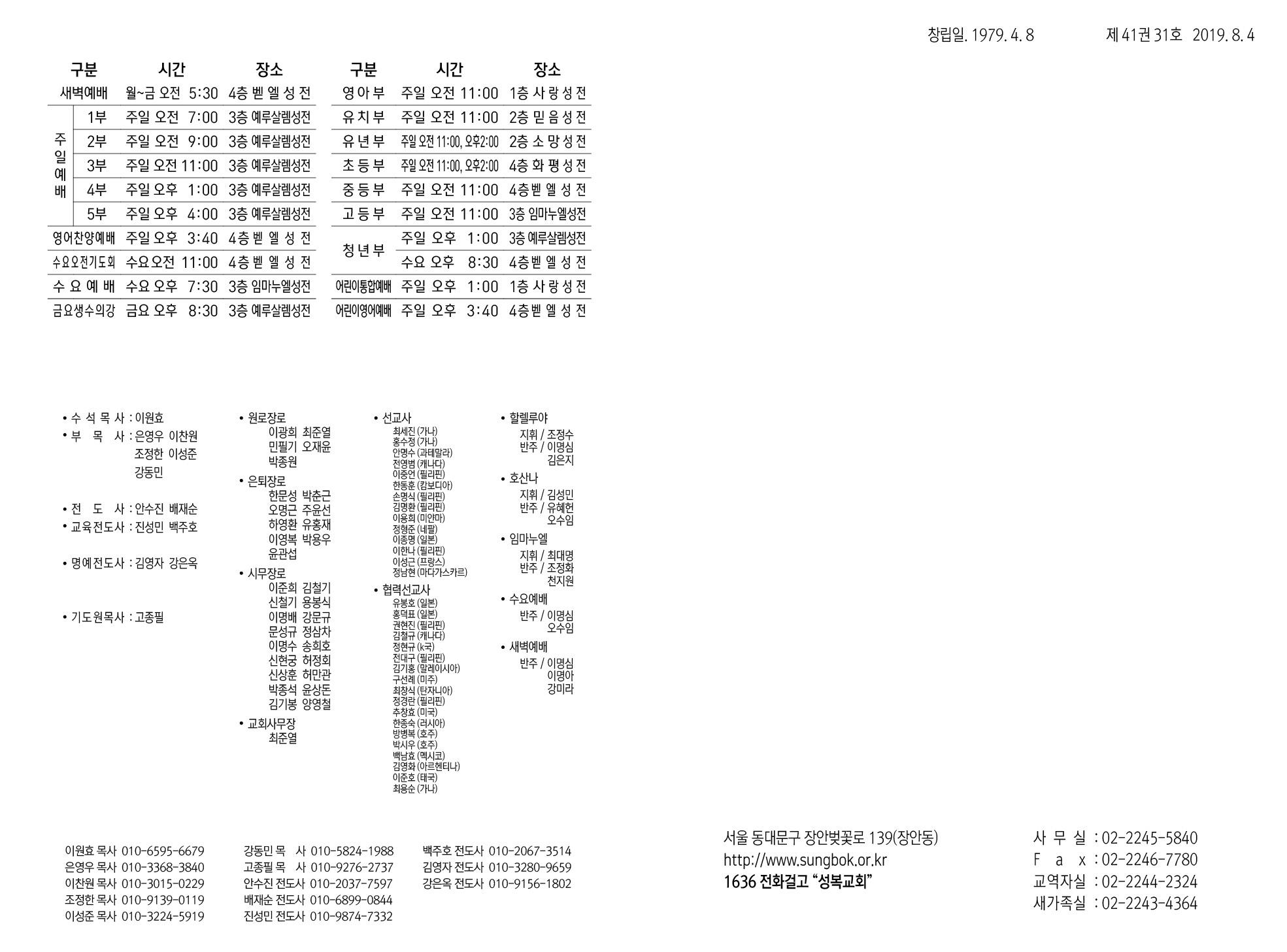7bf95a204825ed73c4410cbff6bbceae.jpg