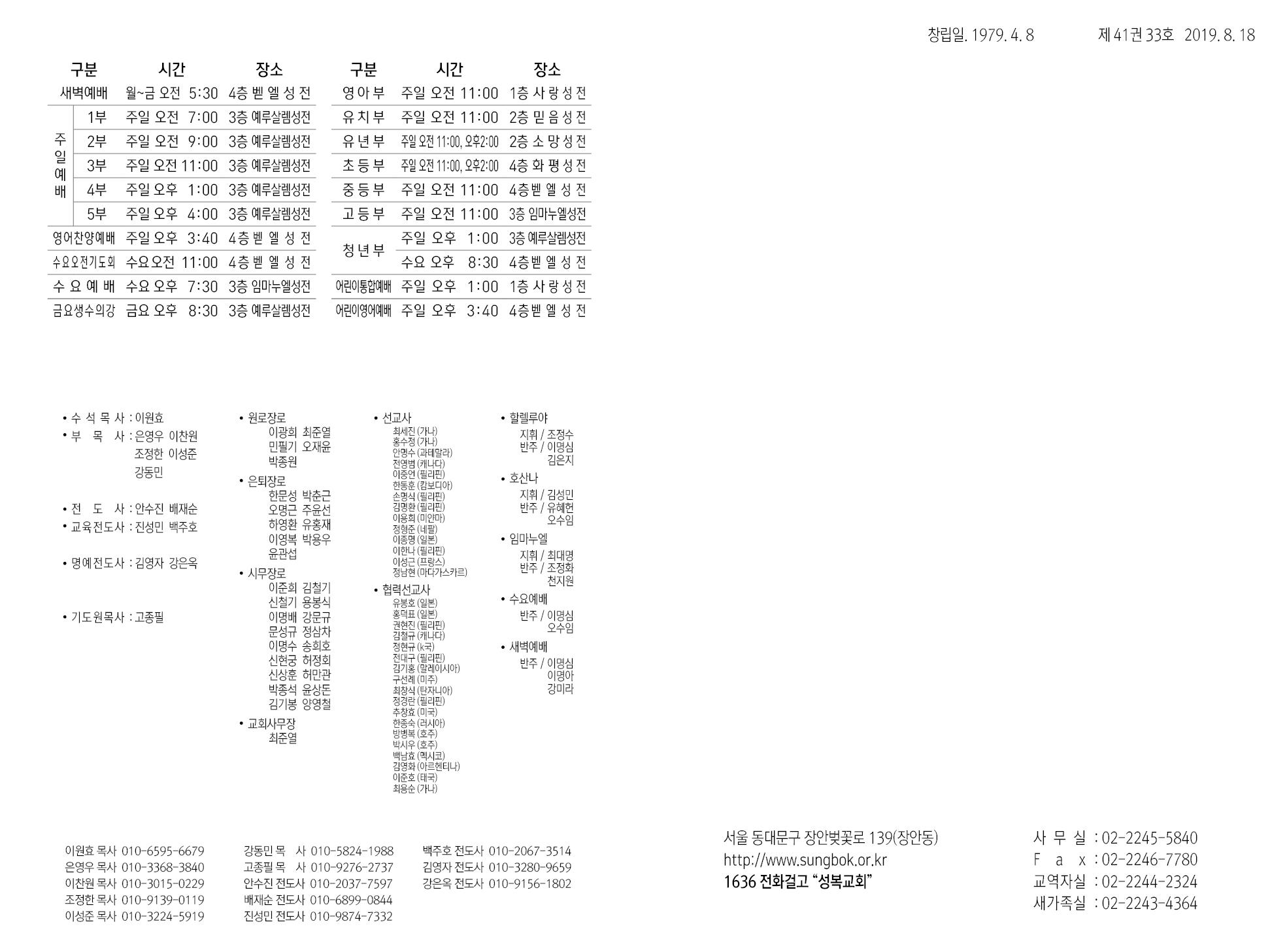 eb5d30c359e1a2ddac00b60caf25783a.jpg