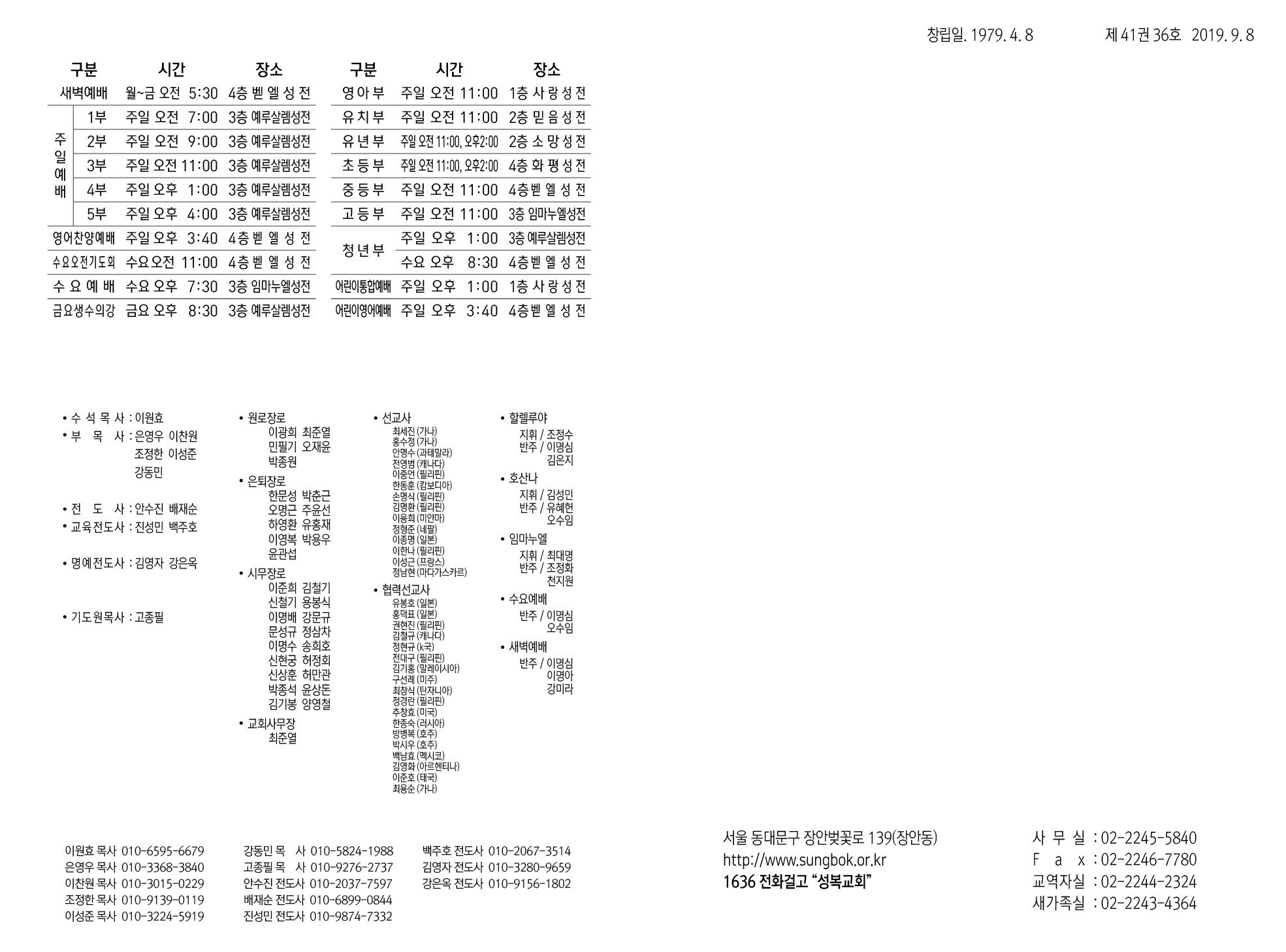2893b22f112d54b3f2504b99110a59cd.jpg